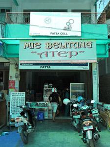 """Mie Belitung """"Atep"""""""